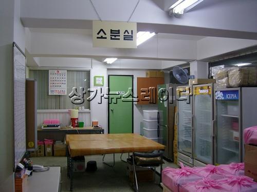 서울/동대문구