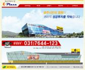 경기도 광주터미널